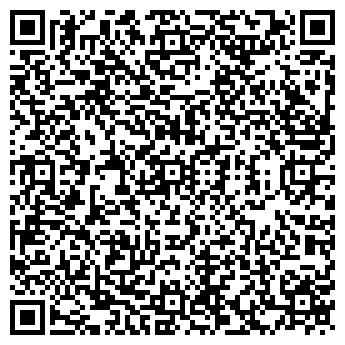 QR-код с контактной информацией организации ДАМАР-ПЛЮС