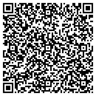 QR-код с контактной информацией организации Kuraga.kz