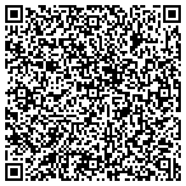 QR-код с контактной информацией организации ИНВЕСТ-АЛЬЯНС СТРАХОВАЯ КОМПАНИЯ