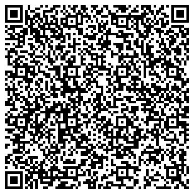 QR-код с контактной информацией организации КАЛИНИНГРАДСКАЯ МЕДИЦИНСКАЯ СТРАХОВАЯ КОМПАНИЯ