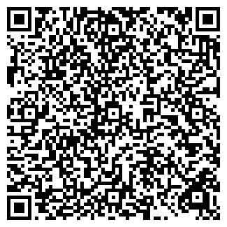 QR-код с контактной информацией организации МЕД-ВЕСТ
