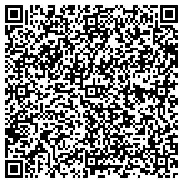QR-код с контактной информацией организации ОБЛАСТНАЯ МЕДИЦИНСКАЯ СТРАХОВАЯ КОМПАНИЯ