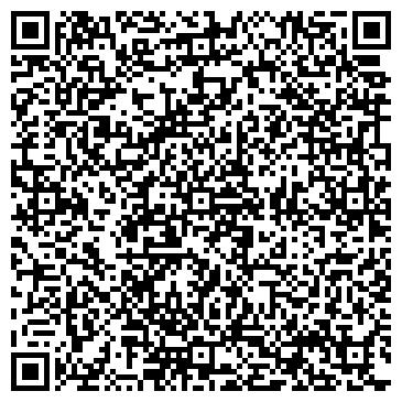 QR-код с контактной информацией организации ОРАНТА-КАЛИНИНГРАД ФИЛИАЛ