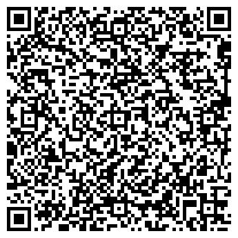 QR-код с контактной информацией организации ПРОМИНСТРАХ