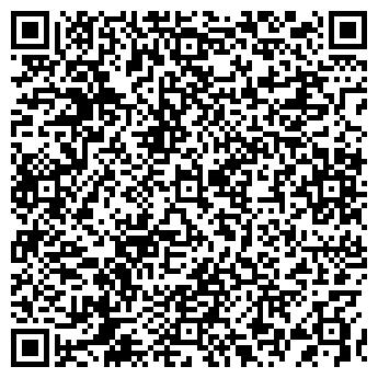 QR-код с контактной информацией организации РЕГИОН СТРАХОВОЕ