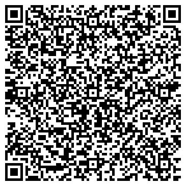 QR-код с контактной информацией организации РОСГОССТРАХ СТРАХОВОЕ АГЕНТСТВО