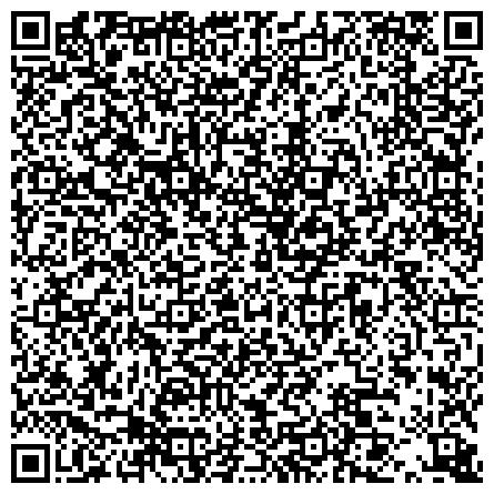 QR-код с контактной информацией организации ФОНД СОЦИАЛЬНОГО СТРАХОВАНИЯ РФ КАЛИНИНГРАДСКОЕ РЕГИОНАЛЬНОЕ ОТДЕЛЕНИЕ ПО ОКТЯБРЬСКОМУ РАЙОНУ Г. КАЛИНИНГРАД