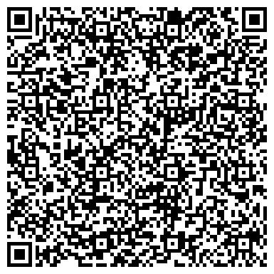 QR-код с контактной информацией организации КАРИТАС-ЗАПАД КАТОЛИЧЕСКИЙ БЛАГОТВОРИТЕЛЬНЫЙ ЦЕНТР