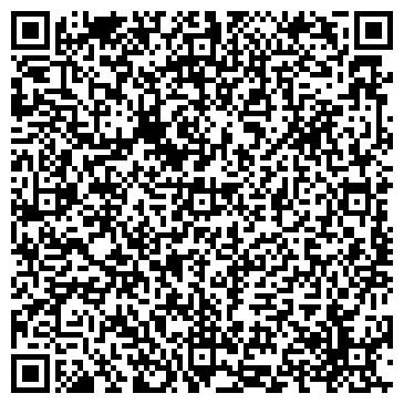 QR-код с контактной информацией организации ПРИХОД СВЯТОГО АДАЛЬБЕРТА РИМСКО-КАТОЛИЧЕСКОЙ ЦЕРКВИ