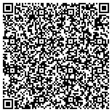QR-код с контактной информацией организации АГРОПРОМЫШЛЕННОГО КОМПЛЕКСА ОБКОМ ПРОФСОЮЗОВ