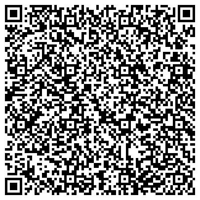 QR-код с контактной информацией организации ПРОФСОЮЗА РАБОЧИХ И СЛУЖАЩИХ БАЛТИЙСКОГО ФЛОТА ОБЛАСТНАЯ ОБЩЕСТВЕННАЯ ОРГАНИЗАЦИЯ