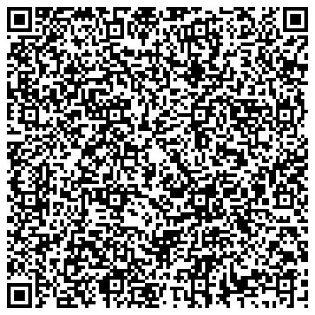 QR-код с контактной информацией организации РАБОЧИХ МЕСТНОЙ ПРОМЫШЛЕННОСТИ И КОММУНАЛЬНО-БЫТОВЫХ ПРЕДПРИЯТИЙ ОБЛАСТНАЯ ОРГАНИЗАЦИЯ ОБЩЕРОССИЙСКОГО ПРОФСОЮЗА
