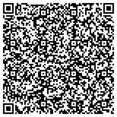 QR-код с контактной информацией организации БАЛТИЙСКИЙ ВОРОН СПОРТИВНО-ИСТОРИЧЕСКИЙ КЛУБ