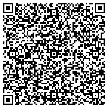 QR-код с контактной информацией организации ГАЛАКТИКА ПОДРОСТКОВЫЙ КЛУБ