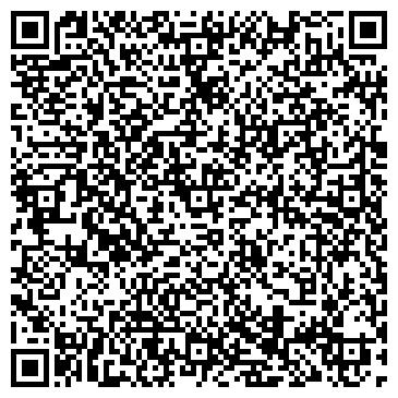 QR-код с контактной информацией организации ГАРМОНИЯ ПОДРОСТКОВЫЙ КЛУБ