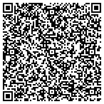 QR-код с контактной информацией организации ДЕТСКОЙ ПСИХОЛОГИИ ЦЕНТР