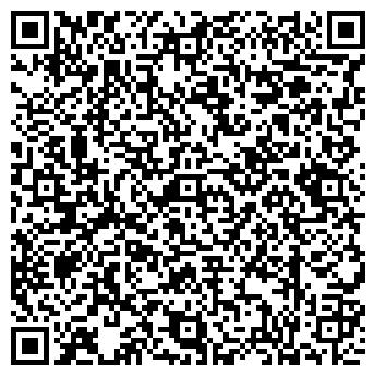 QR-код с контактной информацией организации ВЕРАСЕНЬ ПЧУП