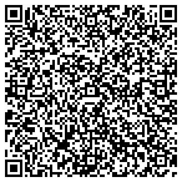 QR-код с контактной информацией организации ПОИСК ПОДРОСТКОВЫЙ КЛУБ