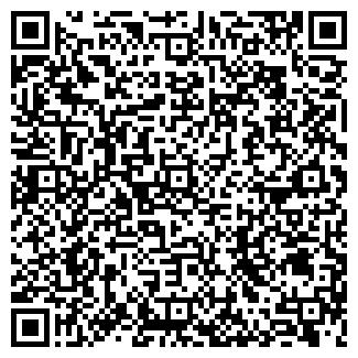 QR-код с контактной информацией организации ДРСУ 147