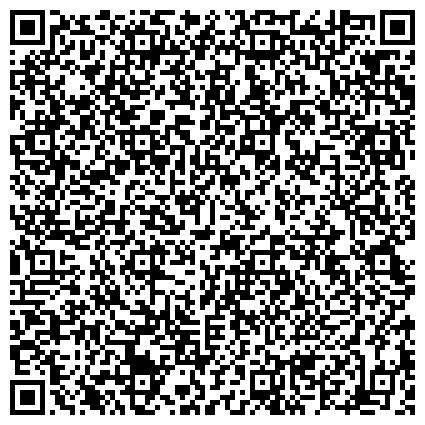 QR-код с контактной информацией организации ЖЕНЩИНЫ РОССИИ КАЛИНИНГРАДСКОЕ РЕГИОНАЛЬНОЕ ОТДЕЛЕНИЕ ОБЩЕРОССИЙСКОГО ОБЩЕСТВЕННО-ПОЛИТИЧЕСКОГО ДВИЖЕНИЯ