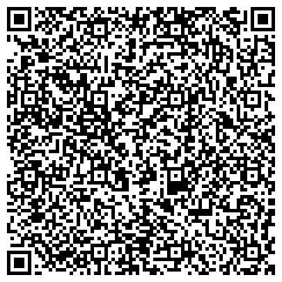QR-код с контактной информацией организации ЯБЛОКО РОССИЙСКАЯ ДЕМОКРАТИЧЕСКАЯ ПАРТИЯ КАЛИНИНГРАДСКОЕ РЕГИОНАЛЬНОЕ ОТДЕЛЕНИЕ