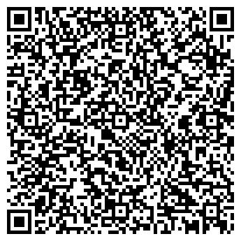 QR-код с контактной информацией организации РЕМОНТНО-МЕХАНИЧЕСКИЙ ЗАВОД, ГП