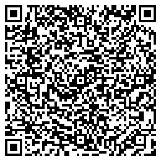 QR-код с контактной информацией организации ВИРМА, ЗАО