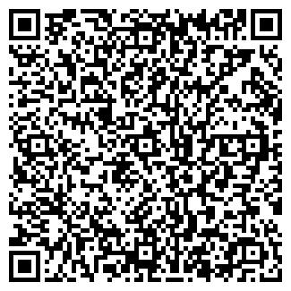 QR-код с контактной информацией организации СЕМИА, ООО