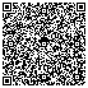 QR-код с контактной информацией организации ОГНИ КАЙРАЛ, ООО