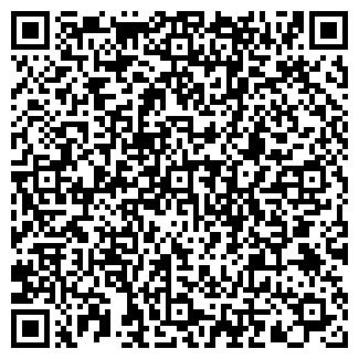 QR-код с контактной информацией организации АРКТИКДРЕВ, ОАО