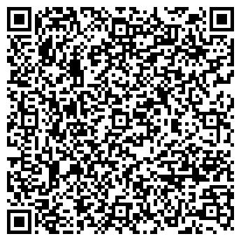 QR-код с контактной информацией организации КАТПРОМСТРОЙ ПЧУП