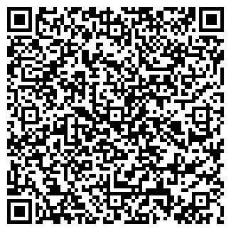QR-код с контактной информацией организации ПЕЧНИКОВСКИЙ СПК