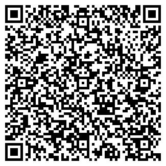 QR-код с контактной информацией организации ОБЩЕЖИТИЕ № 5