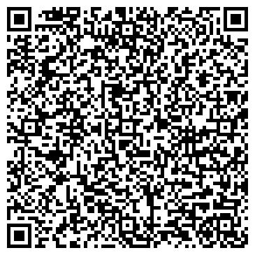 QR-код с контактной информацией организации ПОЖАРНАЯ ЧАСТЬ № 30