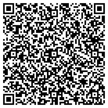 QR-код с контактной информацией организации СЕВЕРЯНИН, ЗАО