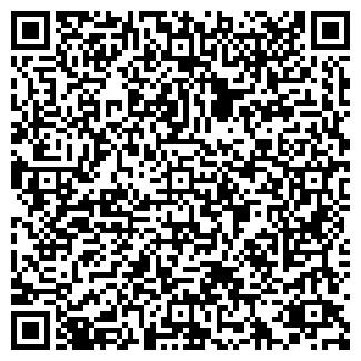 QR-код с контактной информацией организации ОБЩЕЖИТИЕ № 4