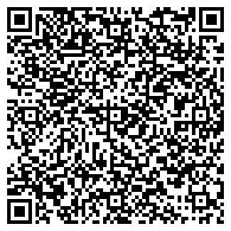 QR-код с контактной информацией организации ОБЩЕЖИТИЕ № 6