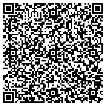 QR-код с контактной информацией организации РОСГОССТРАХ-АРХАНГЕЛЬСК