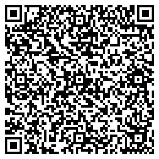QR-код с контактной информацией организации ПМК 65 ДКУСП