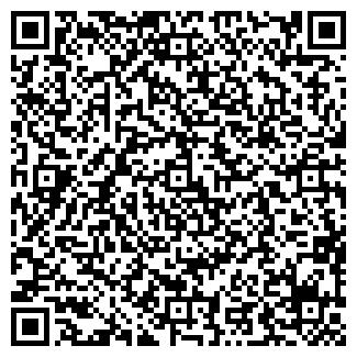QR-код с контактной информацией организации ЛОХНОВСКОЕ АО