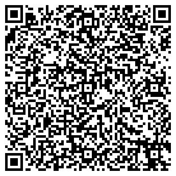QR-код с контактной информацией организации ПОНЬГОМСКОЕ ЛЕСНИЧЕСТВО