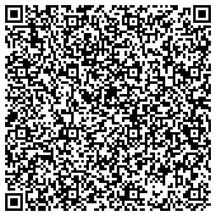 QR-код с контактной информацией организации КИНГИСЕППСКИЙ ДЕТСКИЙ ДОМ № 2