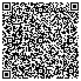 QR-код с контактной информацией организации ЭКОТЕХНОЛОГИЯ