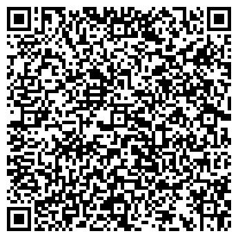 QR-код с контактной информацией организации ТРИО КАФЕ-БАР