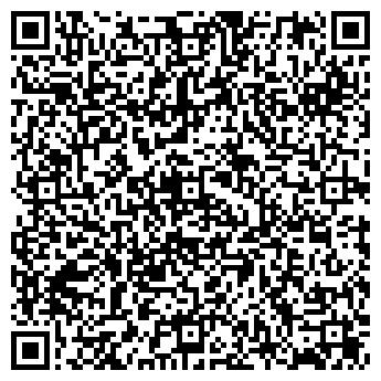 QR-код с контактной информацией организации АВЕРС-К, ООО