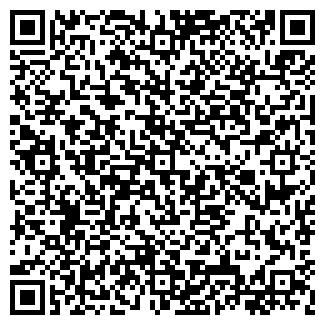 QR-код с контактной информацией организации АГРО-СЕРВИС, ООО