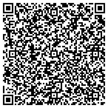 QR-код с контактной информацией организации АЛЕКСЕЕВСКИЙ ИЗВЕСТКОВЫЙ ЗАВОД