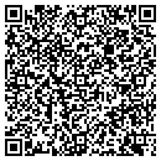 QR-код с контактной информацией организации РЕМ-ВЕСТ