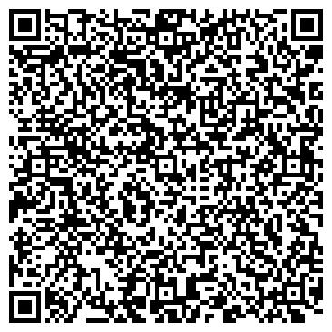 """QR-код с контактной информацией организации """" ПАМЯТНИКИ"""""""