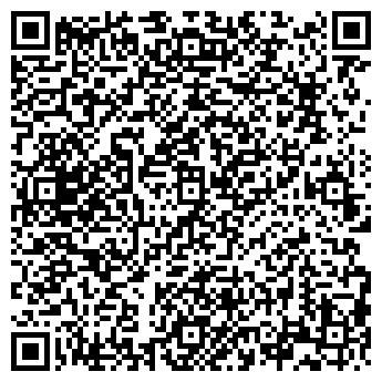 QR-код с контактной информацией организации КРАКОЛЬСКАЯ ШКОЛА